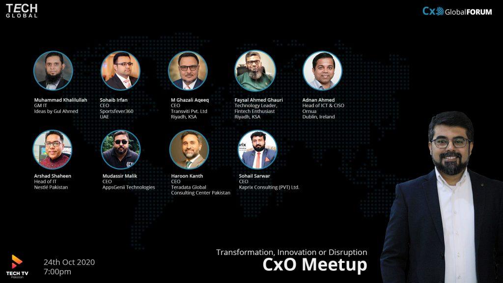 CxO Global Forum | Transformation & Innovation