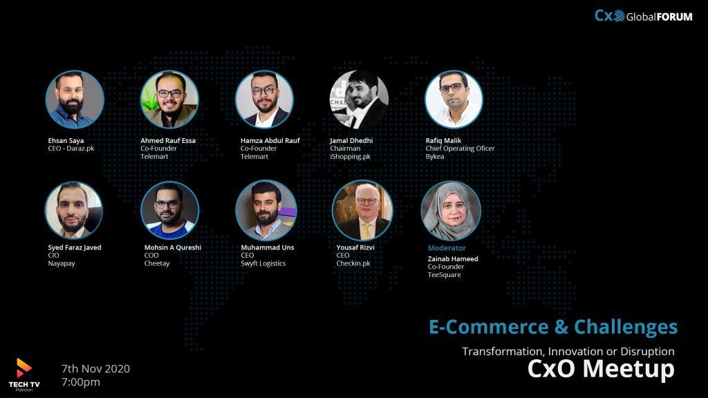 E-Commerce & Challenges